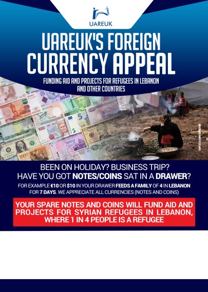 Foreign currency flyer